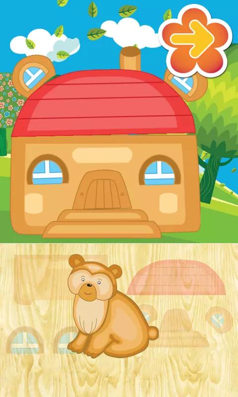 动画拼图房子动物下载