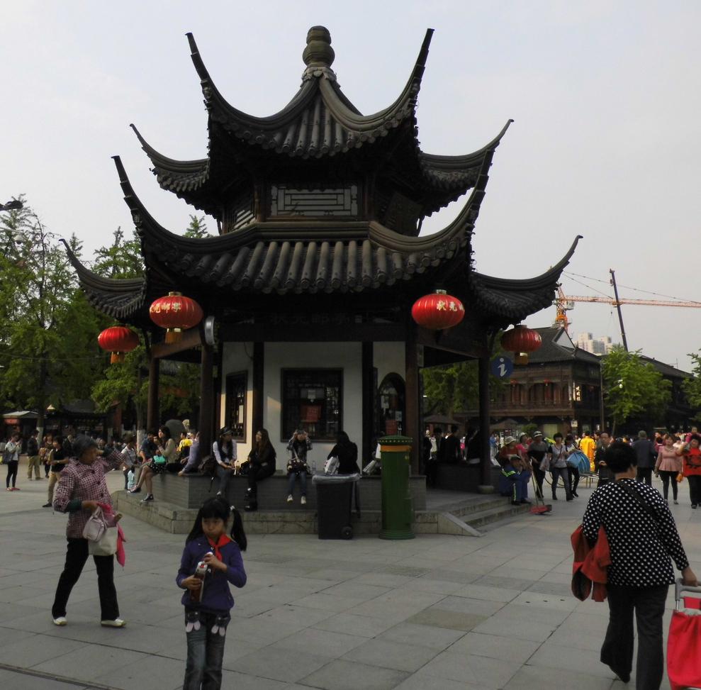 中式建筑_360百科