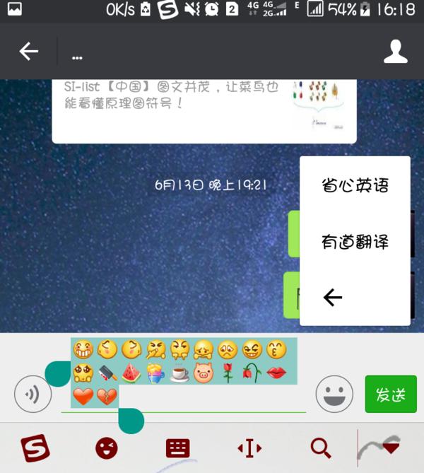 微信表情没有汉字问答_360问候qq解释大全包表情图片