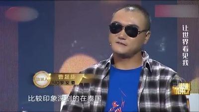 <b>谢谢你来了</b>:小伙女友竟是捡来的,观众大笑,涂磊:我也想捡一个