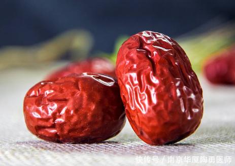 补血必备品大红枣,得了白癜风可以多吃