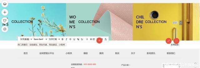 黑帽seo技术在线网站优化推广工作室南京seo一对一搜索引擎优化的优劣势-第4张图片-爱站屋博客