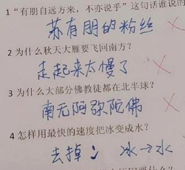 小学生老师体现v老师,作文给了附加分,网友:想绑小学生莉萝被图片