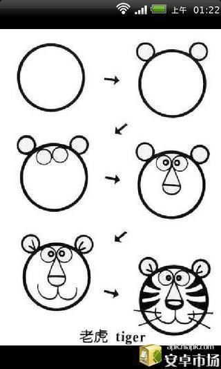这些简笔画可做幼儿园