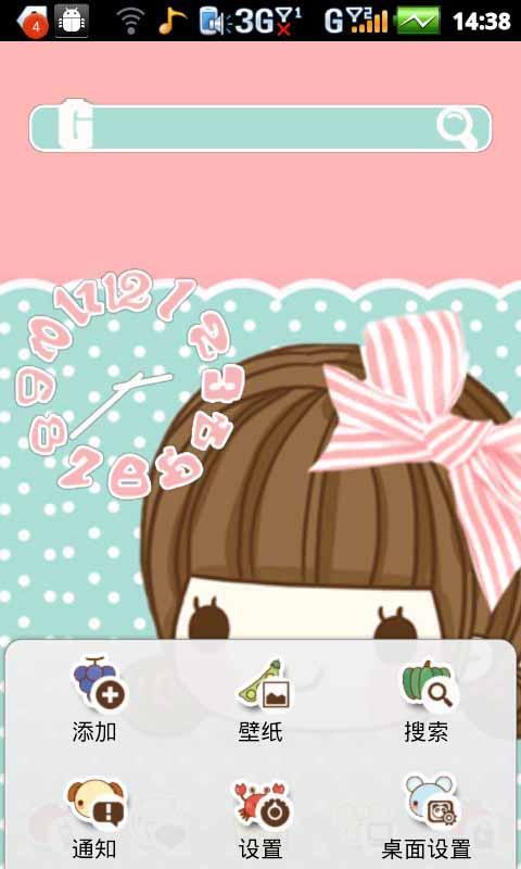 91熊猫桌面-韩国可爱蝴蝶结小女孩