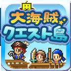 大海贼冒险岛 汉化版 1.0.9安卓游戏下载