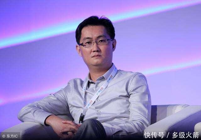 16岁黑客盗取马化腾QQ, 打电话告知腾讯有漏