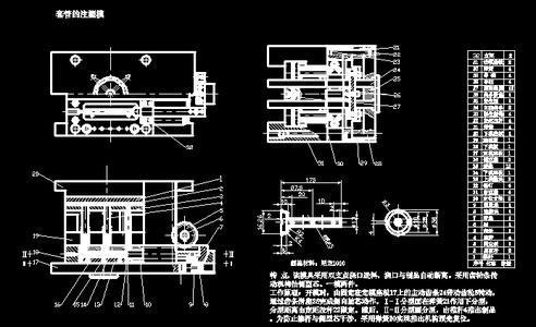 电路 电路图 电子 原理图 492_300