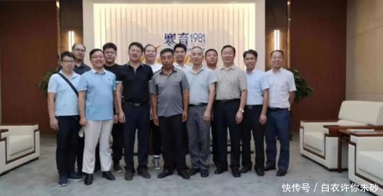吉安农业品牌研学团在蓝狮董事长刘一辰陪同下参观学习