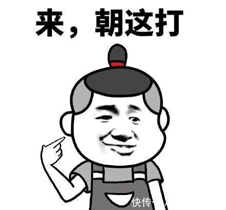 搞笑表情:千万不要用普通话读这首诗词!dio我表情包食压路机图片