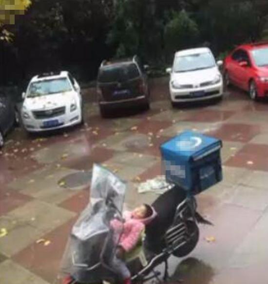 【转】北京时间      雨天母亲带3岁女儿送外卖 孩子一人电动车上酣睡 - 妙康居士 - 妙康居士~晴樵雪读的博客