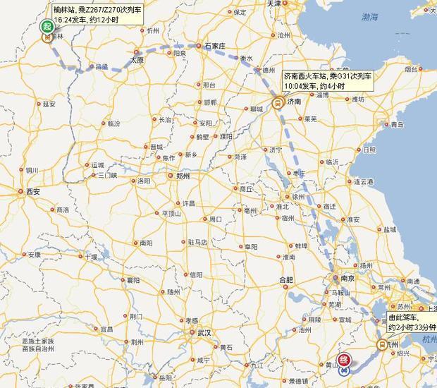 榆林到杭州千岛湖有多少公里