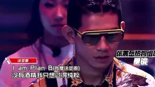 《中国新说唱》徐圣恩Freestyle严重套词,万妮达看不下去,直接抢麦