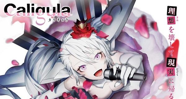 PSV版RPG游戏 《卡里古拉(Caligura )》店铺特典公开