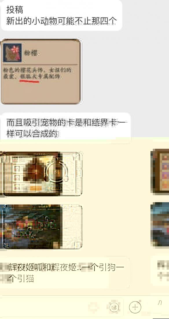 阴阳师高星食物卡怎么获得?食物卡获得方法途径技巧攻略!
