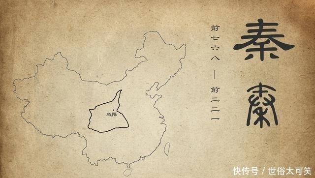 """秦国的""""秦""""是一种牧草的名称?带你了解秦国号的来历和含义"""