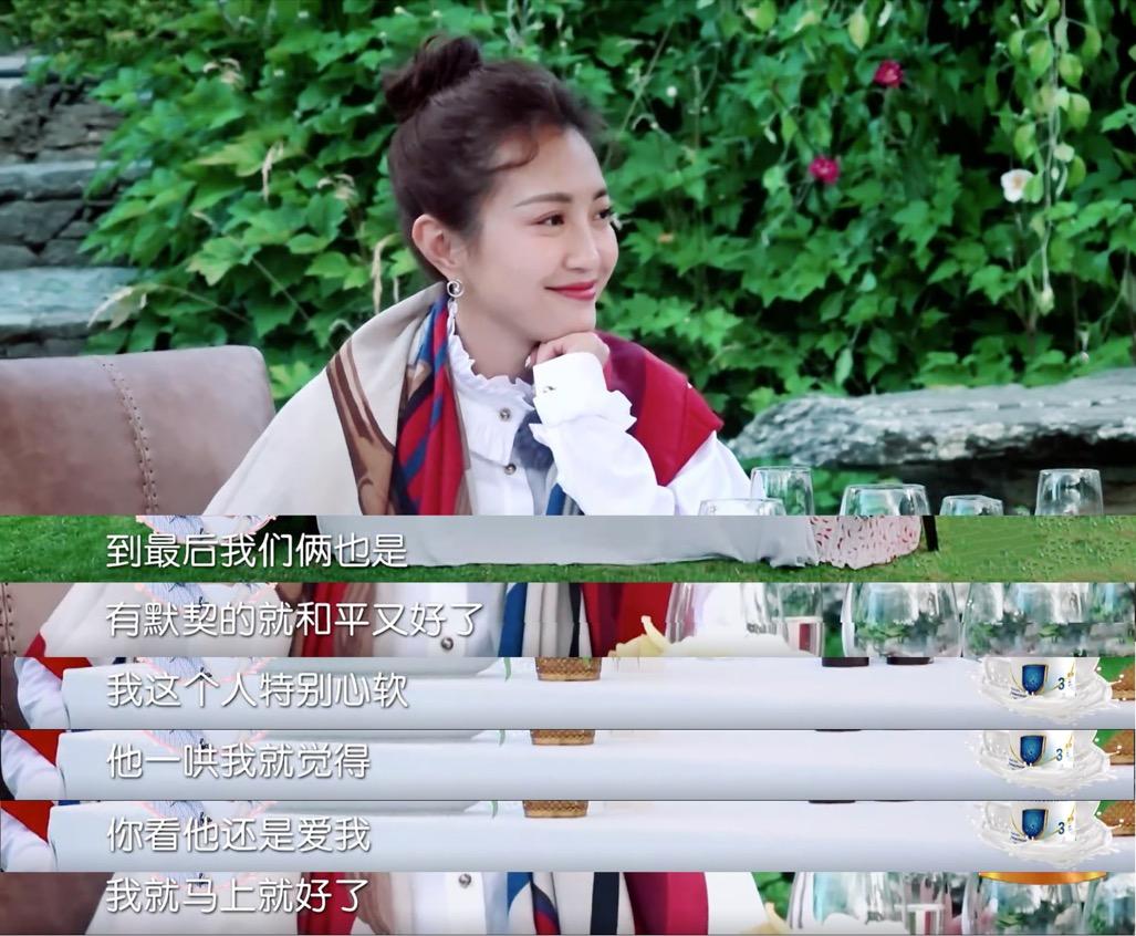 包文婧公开爱情观! 生饺子纪录片看哭了,感动满满!