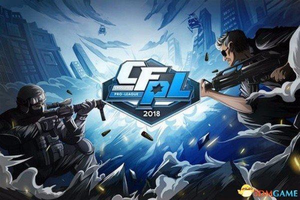 CFPLS12明星选手美图大放送 你最喜欢哪一位选手的造型