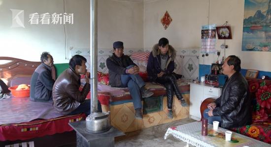 【转】北京时间     甘肃光棍村:女方像皇后 一天看30多个男子 - 妙康居士 - 妙康居士~晴樵雪读的博客