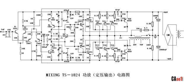 t13以及t14至t21基极与发射极电压是
