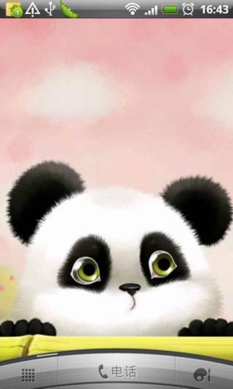 大熊猫动态壁纸
