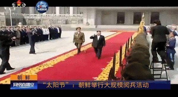 2017年04月15日 - 铁兵情 -        铁     兵     情