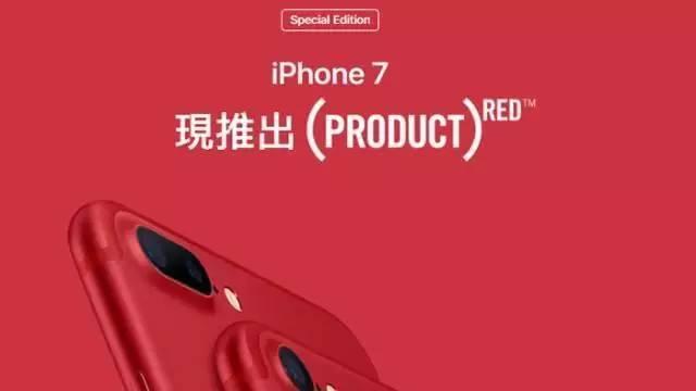 iPhone8确定发布时间,史上最贵!