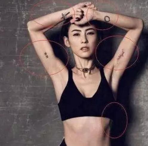 女明星的纹身图腾,它的喻义你知道吗图片
