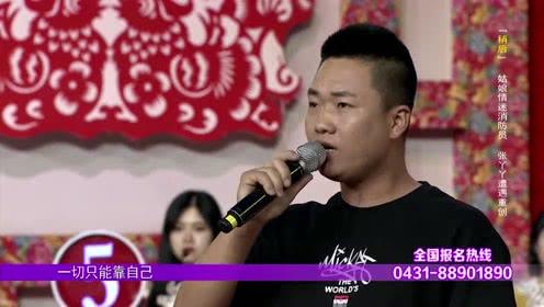 张国成相亲,现场演唱歌曲《我想有个家》,引现场观众掌声连连