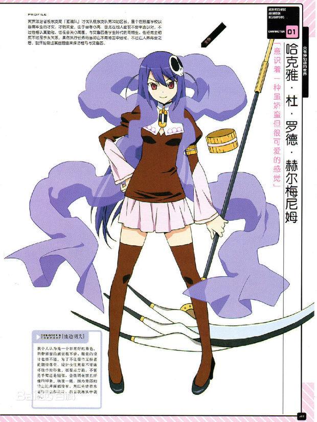 动漫人物紫色头发有个骷髅头饰