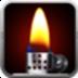 虚拟打火机安卓版
