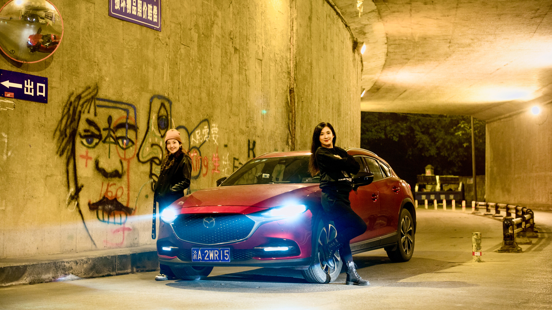 林林GO|深入重庆市井文化,山城妹子与全新 CX-4 解锁多彩人生