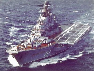基辅级航空母舰
