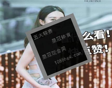 北京快乐时代科技发展有限公司(趣分期)的经营