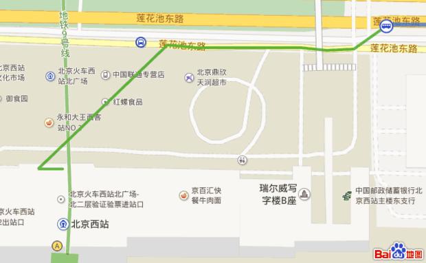 北京西站去北京站坐地铁