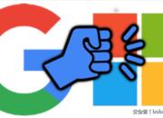 """【国际资讯】谷歌公开""""史上最严重的""""Windows RCE漏洞详情"""