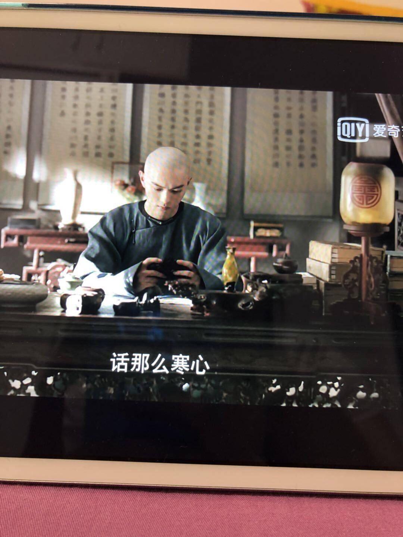 《延禧攻略》变穿越剧?傅恒拿起道具忆青莲,网友却以为他买了台iphone!