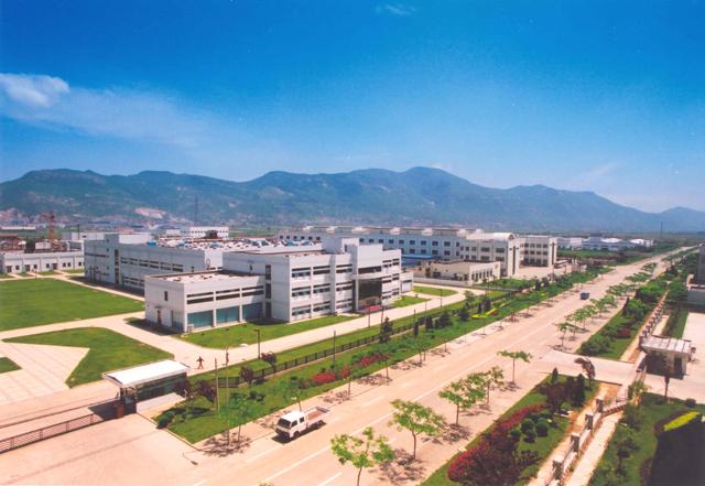 连云港经济技术开发区