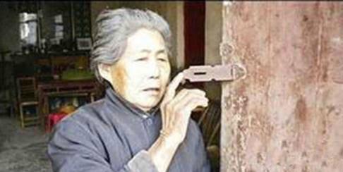 【转】北京时间      失明老太太为防止老伴偷腥,上了7把锁 - 妙康居士 - 妙康居士~晴樵雪读的博客