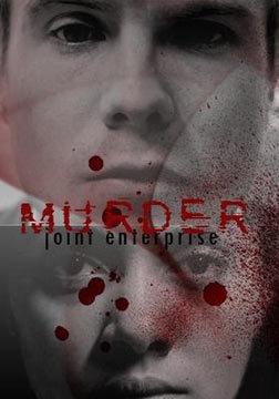 《谋杀》海报