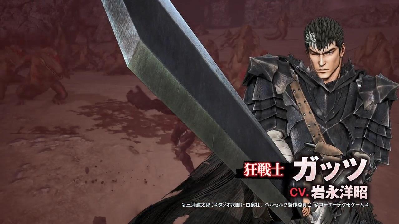 《剑风传奇无双》最新演示公布
