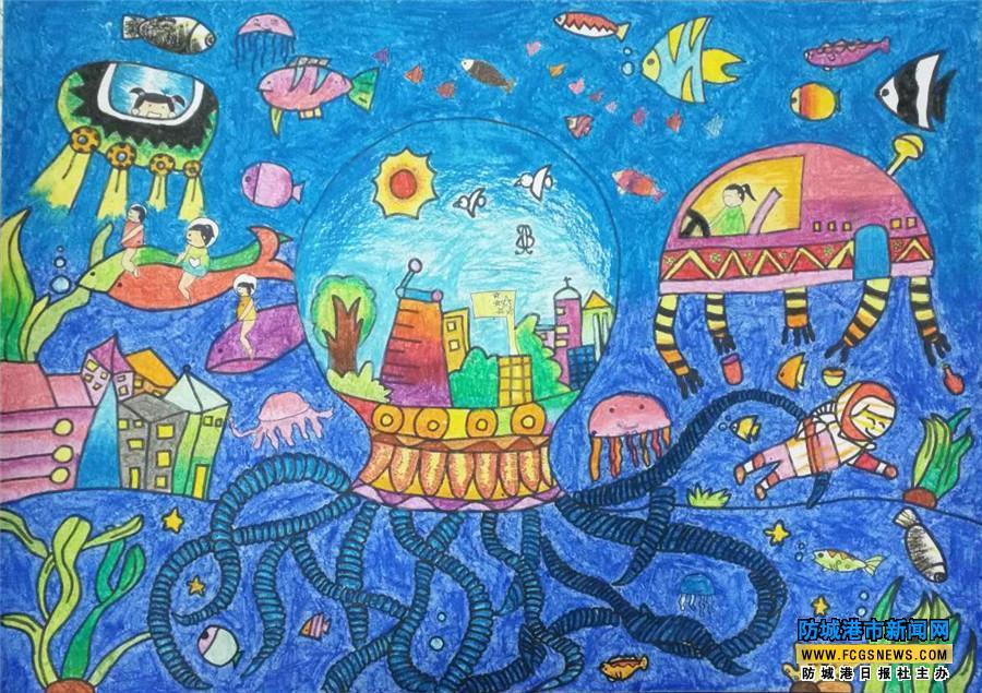 未来海底城市(油棒画)