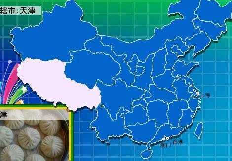 中国地图之认识省份