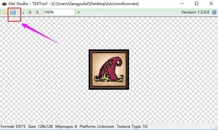 Steam和TGP饥荒MOD汉化教程 教你如何汉化MOD9.jpg