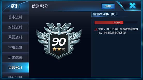 更新7.png