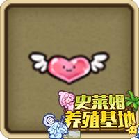 装扮【装扮】爱心徽章.jpg
