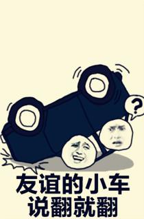 子腾自制:绝地求生大逃杀表