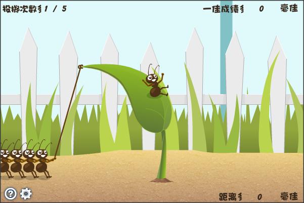 在游戏开始时,小蚂蚁会坐在树叶上准备好,而您可以点击和拖曳树叶上的