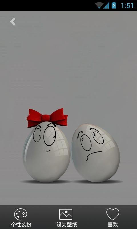 微活桌面-动态壁纸蛋滚蛋