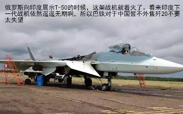 中国空军宣布对歼20重大决定 巴铁估计最失望 - 李光鹏 - 李光鹏
